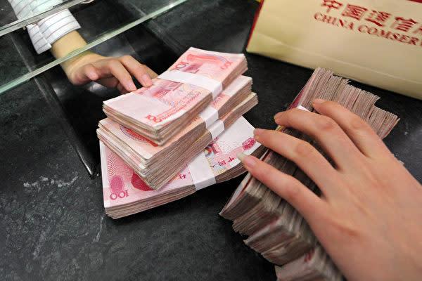 中国金融情報企業Windの統計によると、今年上半期中国の信用債デフォルトは前年同期比約263%増となった(Getty Images)