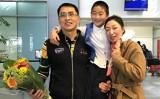 2019年1月27日、米ロサンゼルス空港に到着した中国人の法輪功学習者于溟さんと出迎えに来た家族(林驍然/大紀元)
