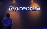 台湾政界は、中国動画投稿サイト「テンセントビデオ」の台湾進出に警戒感を強めている(大紀元資料室)