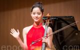 台湾出身のチェロ奏者で女優の欧陽娜娜(陳可仁/大紀元)