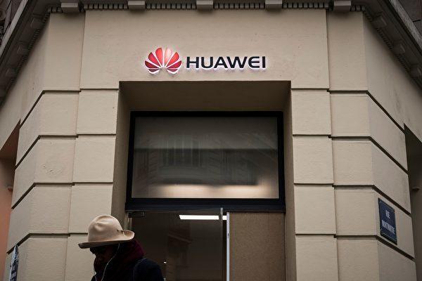 中国通信機器大手、華為技術(ファーウェイ)の米国での広報業務を担う米PR会社2社は米の外国代理人登録法(FARA)に基づき、米司法省に登録手続きを行った(LIONEL BONAVENTURE/AFP/Getty Images)