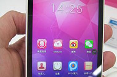 中国の自撮り美顔アプリを手掛ける美図公司が製造・販売するスマホ「美図手機1S」(ウィキペディア中国語版より)