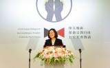 台米間の対話メカニズム「インド太平洋民主的ガバナンス協議」立ち上げについて講演する蔡英文総統(GettyImages)