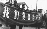 1979年1月、中国雲南省孟崗農場の約1万人の青年が都市部への帰還を求めてストライキを行った(ネット写真)