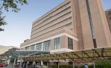 米テキサス州立大学MDアンダーソンがんセンター(同センターのウェブサイトより)