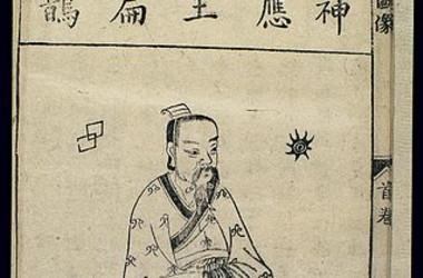 研鑽を積んだ中医・扁鵲には不思議な力があったという(wikipedia)