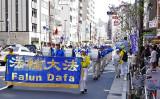 日本各地に住む法輪功学習者は20日、東京都の浅草で20年前中国北京で起きた「4.25陳情」を記念する集会とパレード進行を行った(盧勇/大紀元)