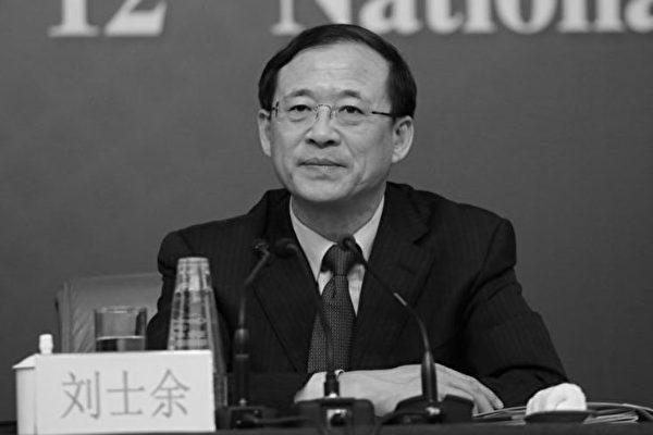 中国証券当局の前トップ・劉士余...