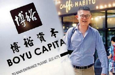 郭文貴氏によれば、江沢民の孫・江志成(33)氏の資産は5000億ドルにのぼるという(新紀元より提供、大紀元合成)