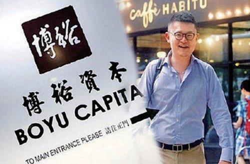 香港投資会社、博裕資本の創業者である江志成氏(新紀元より提供、大紀元合成)