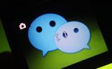 中国版ライン、WeChat(微信)(大紀元資料室)