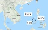 南シナ海、中国船がフィリピン漁船に衝突、沈没 船員22人を救わず放置=比国防省(大紀元)