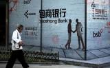 内モンゴル自治区の包商銀行は5月末に中国当局の管理下に置かれた(大紀元資料室)