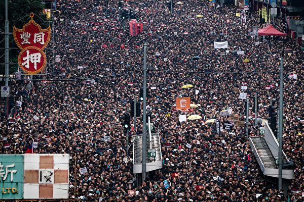 16日、逃亡犯条例に反対する香港市民は再びデモを開催した。(Anthony Kwan/Getty Images)