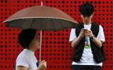 セキュリティ企業はこのほど、人気VPNアプリの3分の1は、中国企業が管理していると調査結果を発表した(GettyImages)