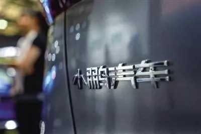 中国新興自動車メーカー・小鹏汽車(GettyImages)