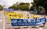 米ワシントンでは7月18日、在米法輪功学習者が、21年前に中国当局が始めた弾圧の停止を呼びかける集会とパレード行進を行った(戴兵/大紀元)