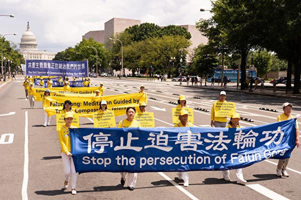 米ワシントンで10月18日、在米法輪功学習者は20年前に中国当局が始めた弾圧の停止を呼びかける集会とパレード行進を行った(戴兵/大紀元)