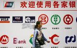 中国当局は、国有企業や銀行への資金供給を強化するため、永久債の発行を拡大している(LIU JIN/AFP/Getty Images)