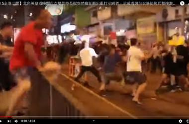 8月5日夜、抗議活動を行っていた市民が再び白い服を着た集団に襲撃された(スクリーンショット)