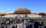 北京市故宮博物院の太和殿(たいわでん)(Wikimedia Commons / Gisling CC BY 3.0)