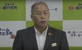 奄美大島の瀬戸内町・鎌田愛人町長は8月23日、記者会見を開き、大型クルーズ船誘致案を断念したことを発表した(スクリーンショット)