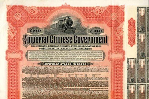 米国人債権者は米政府に対して、清王朝が残した債務の返済について中国当局に圧力をかけるよう求めた(ネット写真)