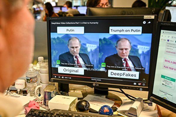 画面右は「ディープフェイク(Deepfakes)」技術を使って、プーチン露大統領の顔写真を改変した偽写真((ALEXANDRA ROBINSON/AFP/Getty Images)