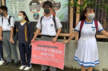 香港の中高生らは9月5日、「人間の鎖」をつくって抗議活動を行った(駱亜/大紀元)