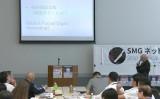 中国における臓器移植問題の廃絶に動く「SMGネットワーク」は8月9日、専門家による講演会兼第二回地方議員の会を開催。カナダからはデービッド・マタス弁護士、英国からはエンヴァー・トフティ氏を登壇者に迎えた(写真右はマタス弁護士)(写真・SMGネットワーク提供)
