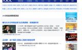 米GitHubによると、中国当局は同サイトに投稿された大紀元時報などの報道記事を削除するよう求めた(スクリーンショット)