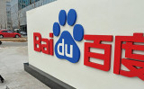 中国インターネット検索エンジン大手の百度は9月30日、パソコン向けのブラウザ・サービスを停止すると発表した(AFP/Getty Images)