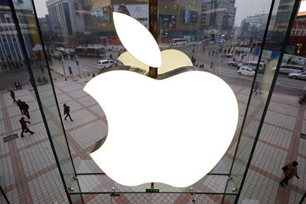 米アップル社はこのほど、香港抗議者が使用する警官隊の位置を把握するアプリを取り下げたことが分かった(Getty Images)