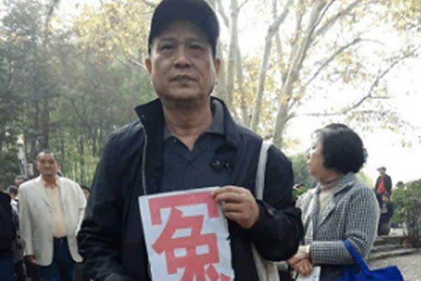 上海市民の顧国平さん(ネット写真)