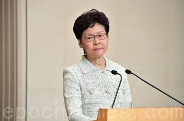 香港政府は23日未明、台湾政府が求めた殺人事件の容疑者の引き渡しを拒否した。写真は香港の林鄭月娥長官(郭威利/大紀元)