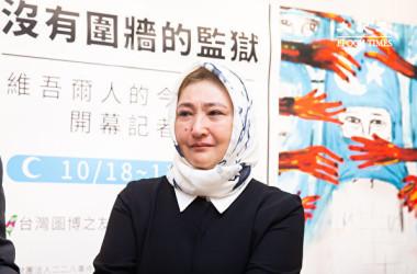 カザフスタン国籍ウイグル人女性のグルバハー・ジャリロヴァ(Gulbahar Jalilova)さんは2017年5月から2018年9月まで中国新疆ウイグル自治区の強制収容所に拘束された(陳柏州/大紀元)