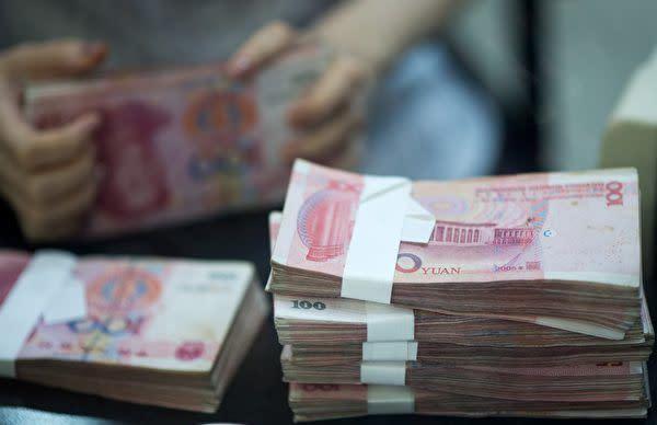 10月29日と11月6日、中国河南省と遼寧省の地方銀行で取り付け騒ぎが起きた(Getty Images)