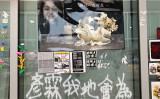 陳彥霖さんが生前通っていた香港デザイン学院には、彼女の追悼紀念台が設けられている(駱亞/大紀元)