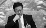 中国共産党中央政治局常務委員兼国務院副首相の韓正氏(大紀元資料室)