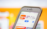 中国の電子商取引アプリ「淘集集」は9日、倒産手続きに入ると発表した(陳柏州/大紀元)