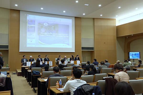日本と台湾、韓国の医療、法曹の専門家たちは11月30日、東京大学に集まり、臓器移植ツアーと臓器乱用に関するシンポジウムを開催した(新唐人テレビ)