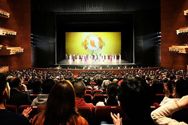 神韻2020世界ツアーが始まった。日本ツアー最初の公演地である名古屋は満席となった(大紀元)