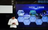中国パスワード法が1月1日施行された。海外企業には、中国国外サーバにもアクセスが可能となったり、機密を暗号化できなくなったりなど、さらなる課題をもたらした(GettyImages)