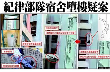 香港で1月13日午後8時頃、警察の油塘紀律部隊の寮が入っているマンション集合地の一棟から男性が転落した(大紀元合成)
