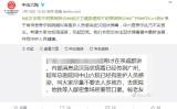 広東省広州市にある中山大学附属第六医院は18日、微博に投稿し、同病院の医療関係者が新型コロナウイルスに感染したとの情報を否定したが、後に同投稿を削除した(微博よりスクリーンショット)