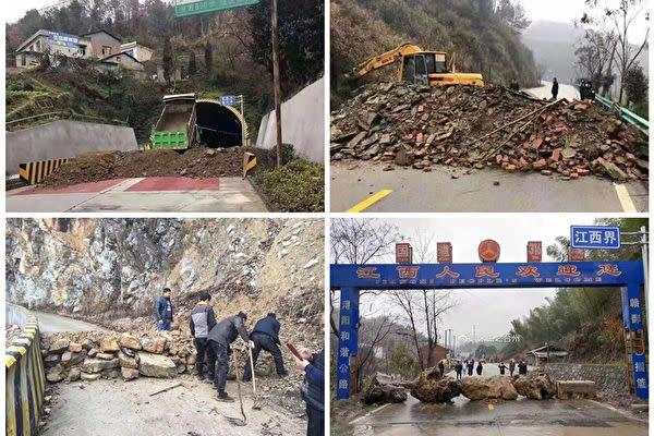 中国各地の都市や農村部では、地元当局が新型肺炎の感染拡大を防止するために、バリケードを設置して道路を封鎖した(ネット写真を大紀元が合成)