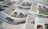 米35議員、米当局にチャイナデイリーの調査を要請 外国代理人法違反の疑い(GettyImages)