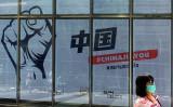中国当局はこのほど、ドメインネームシステム(DNS)ルートサーバの設置を承認した(AFP / Getty Images)