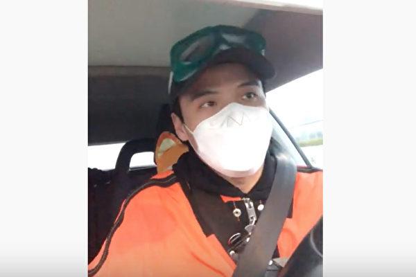 2月26日、市民ジャーナリストの李澤華さんは動画を投稿し、運転中に中国国家安全当局の職員が追ってきたと訴えた(スクリーンショット)