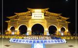 台北市の自由広場で、中国国内で当局の迫害によって死亡した学習者を悼む台湾の法輪功学習者(大紀元)